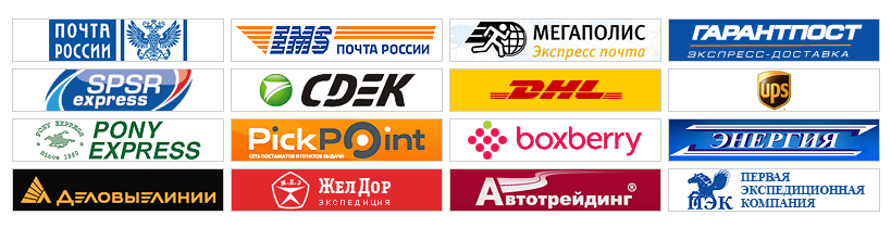 edost-delivery-logos